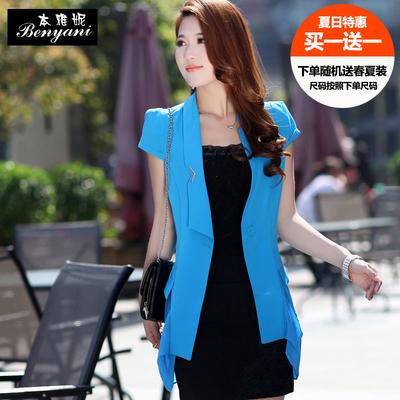 本雅妮夏季女装韩版气质中长款短袖小西装薄款修身西服外套女