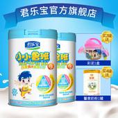 君乐宝小小鲁班4段儿童成长奶粉3-7周岁 800g*2罐