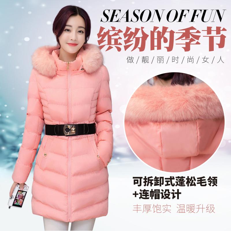 烁格2017冬季绵衣大码女装韩版气质中长款胖mm收腰加厚羽绒棉服女