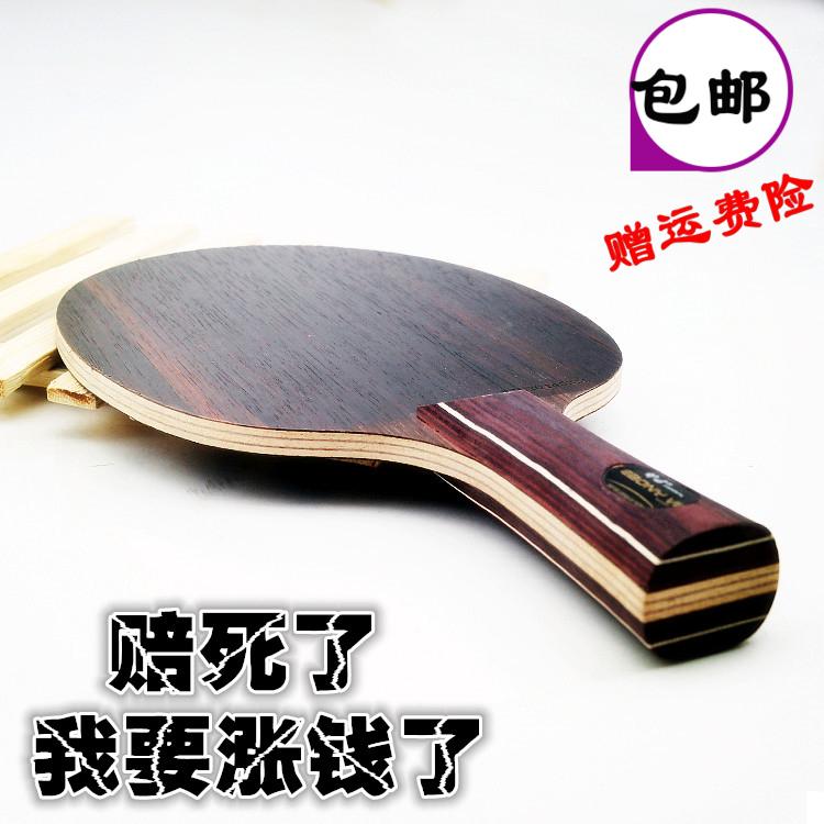正品行货黑檀乒乓球拍底板黑檀7七黑檀5层纯木攻击弧圈型横拍直拍