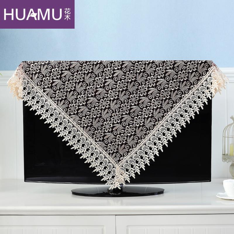 花木 蕾丝电视机罩 绣花田园现代壁挂式液晶电视电脑盖布防尘方巾