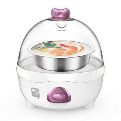 多功能家用煮蛋器不锈钢蒸蛋器自动断电蒸煮鸡蛋机小家电厨房电器
