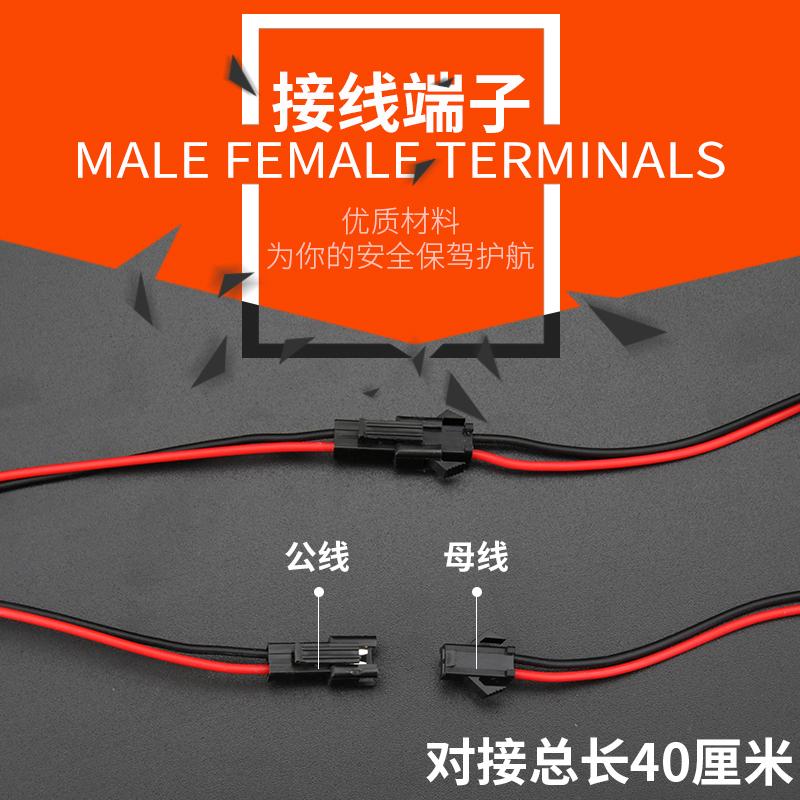 火牛电线连接器SM对插快速接线端子一套公母线40cm插拔式接插头