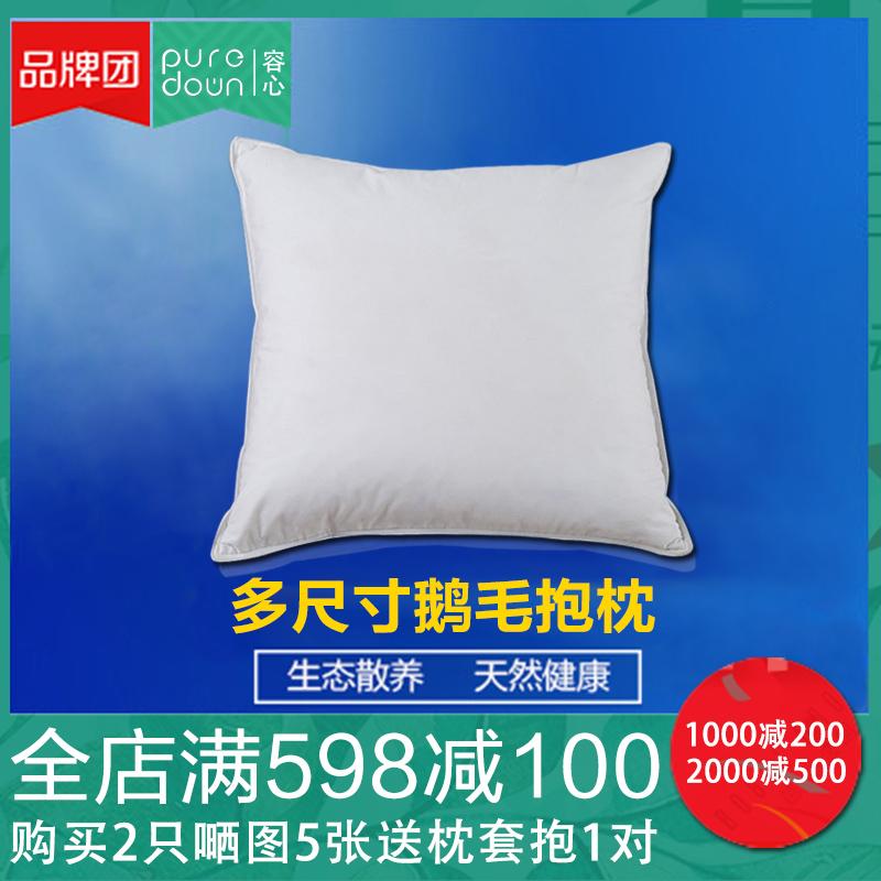 抱枕枕芯靠枕沙發枕頭靠墊鵝毛辦公室午睡