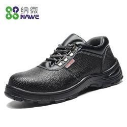 钢包头劳保鞋男女防砸防刺穿安全鞋防滑工作鞋耐油耐磨透气工鞋