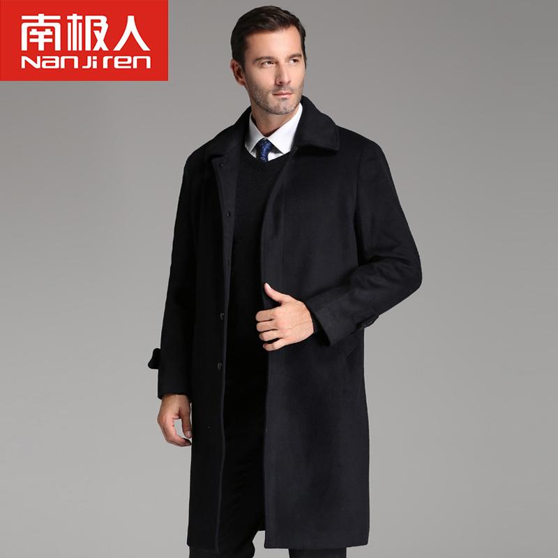 南极人中年男士羊毛尼大衣 超长款加厚风衣服 毛呢外套爸爸装披风