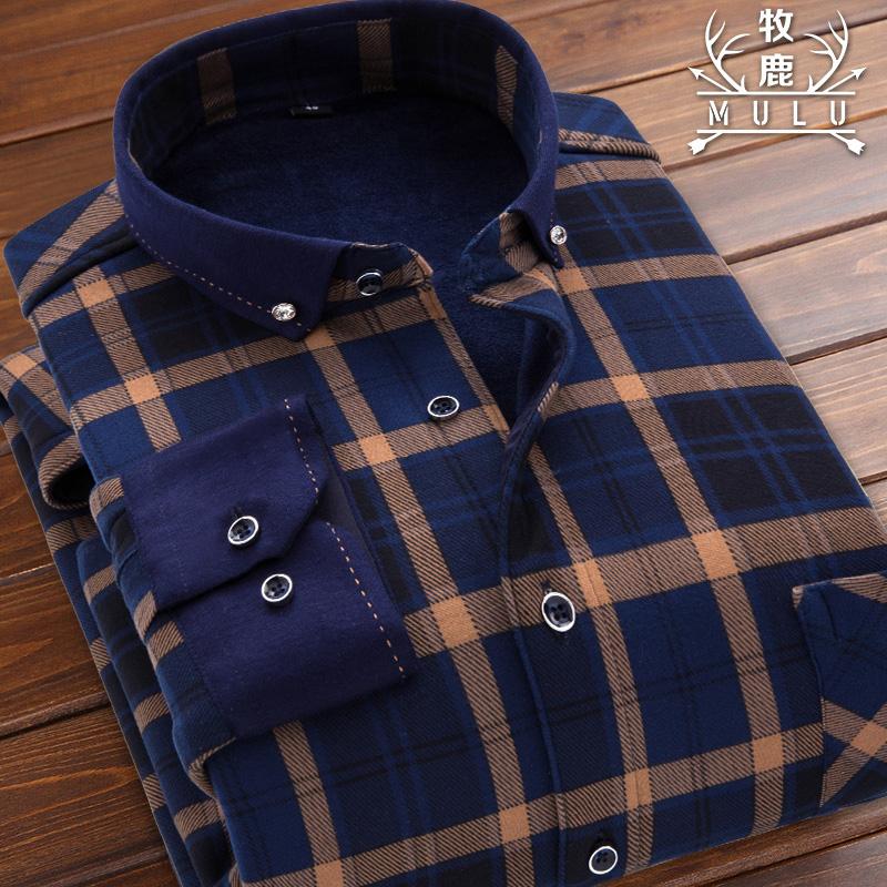 牧鹿男士保暖衬衫男长袖格子加绒加厚修身秋冬季休闲衬衣寸衫男装