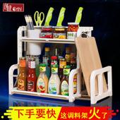 厨房置物架调料调味用品用具油酱收纳刀架落地储物筷子双层2厨具