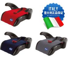 原装进口意大利智高Chicco增高垫312岁儿童汽车安全座椅ece认证