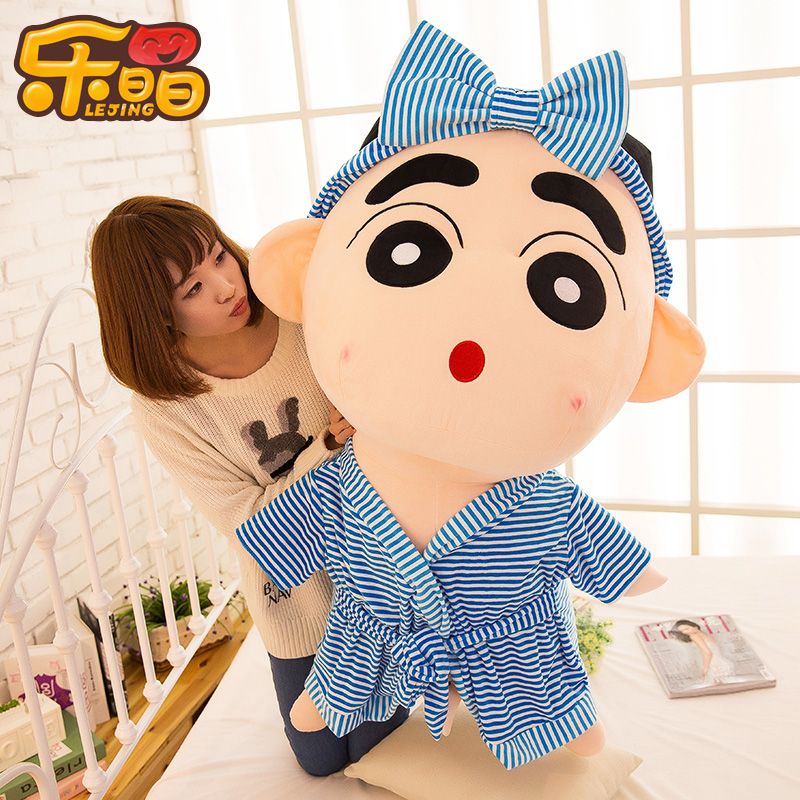 生日礼物女生大号玩偶卡通男生蜡笔小新娃娃公仔抱枕毛绒玩具