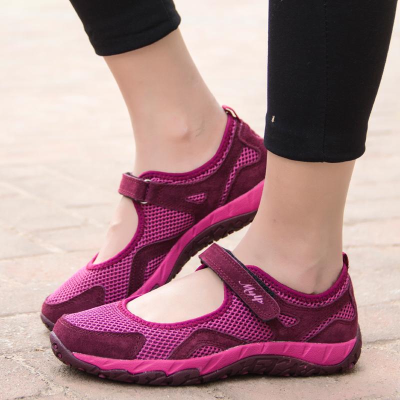 防滑運動鞋單鞋老人中老年健步休閑女鞋夏季透氣媽媽真皮