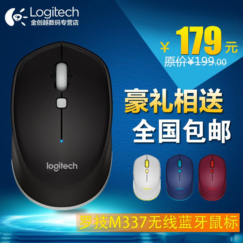 羅技M337無線藍牙滑鼠 適用於Win/Mac/Android商務辦公電腦滑鼠