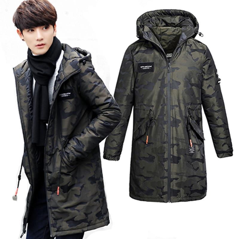 保暖男装长款羽绒服冬季轻薄迷彩品牌外套