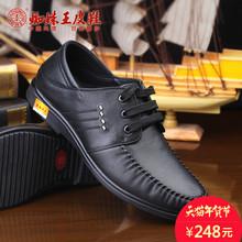 蜘蛛王男鞋潮鞋2019春夏季新款真皮休闲鞋百搭透气鞋子男士皮鞋图片