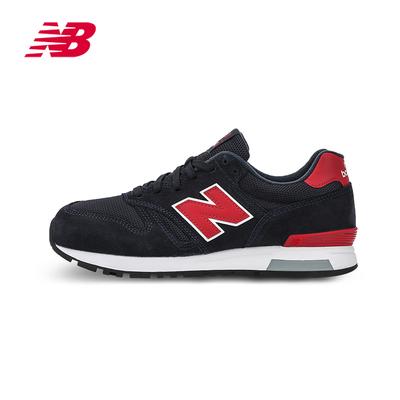 New Balance/NB 565系列男鞋女鞋复古鞋跑步鞋休闲运动鞋ML565NTW