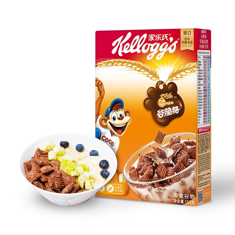 家乐氏谷脆格进口谷物早餐150g即食粗粮麦片非油炸冲饮巧克力早餐