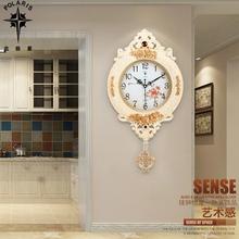个性 挂表复古静音客厅时钟石英钟 北极星欧式钟表创意挂钟摇摆时尚