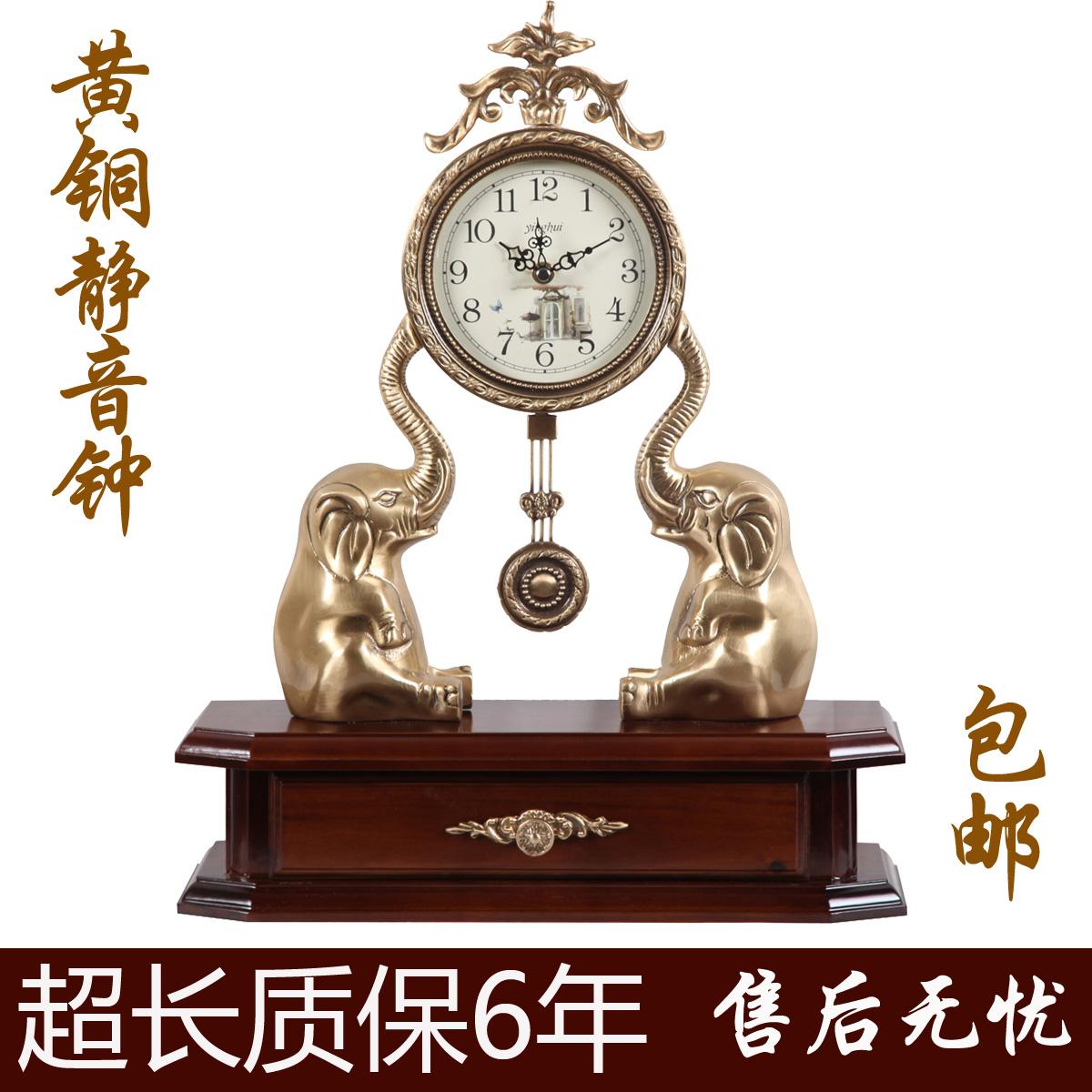 欧式复古纯铜座钟创意坐钟大象台钟客厅卧室静音时钟
