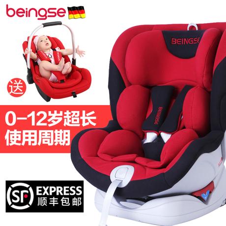 德国贝婴适宝宝婴儿童安全座椅汽车用载0-4-12岁可坐躺360度旋转商品大图
