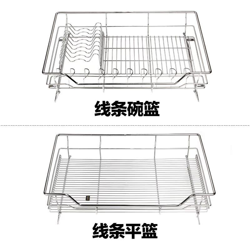 304不鏽鋼櫥櫃拉籃 單層碗架碗碟 抽屜廚房收納架子 廚櫃收納碗籃