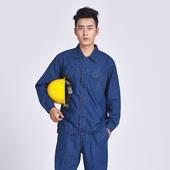 灵麒夏季薄牛仔全棉短袖 长袖工作服套装 男电焊服劳保服电焊工