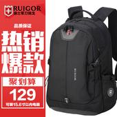 瑞戈瑞士军刀旅行双肩包男休闲初高中大学生书包女15.6寸电脑背包