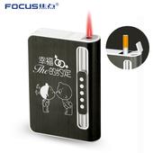 焦点超薄烟盒自动弹烟带打火机烟盒创意防风香菸保护盒定制刻字