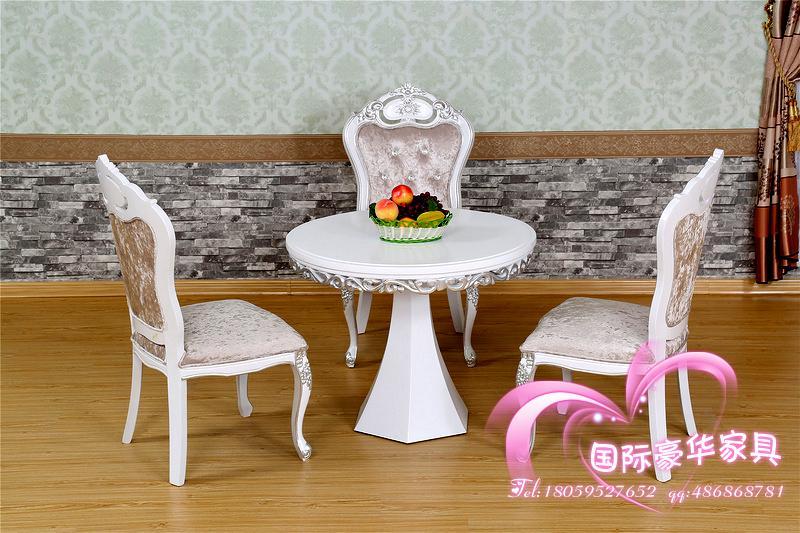 新古典餐椅欧式售楼处部洽谈桌椅咖啡厅美容院接待