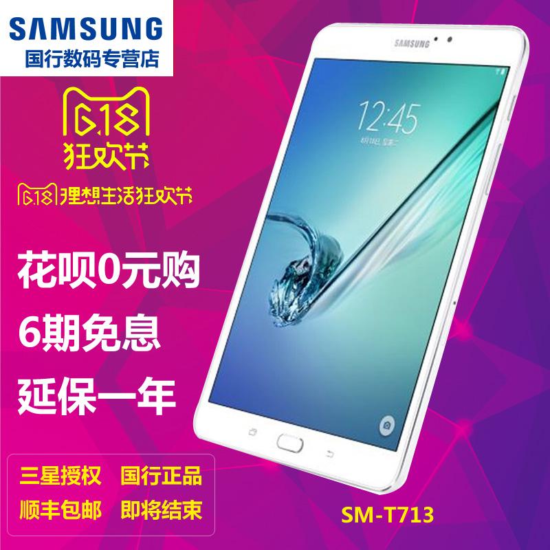 Samsung/三星 SM-T713 WIFI 32GB 8英寸三星平板电脑安卓6.0平板