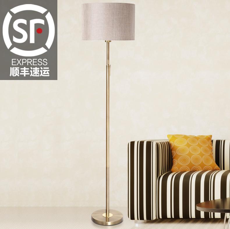 客厅简约落地灯现代卧室欧式创意装饰北欧宜家落地