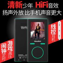 插卡外放无损HiFi游戏线控学生迷你MP3Mp4播放器有屏随身听录音笔