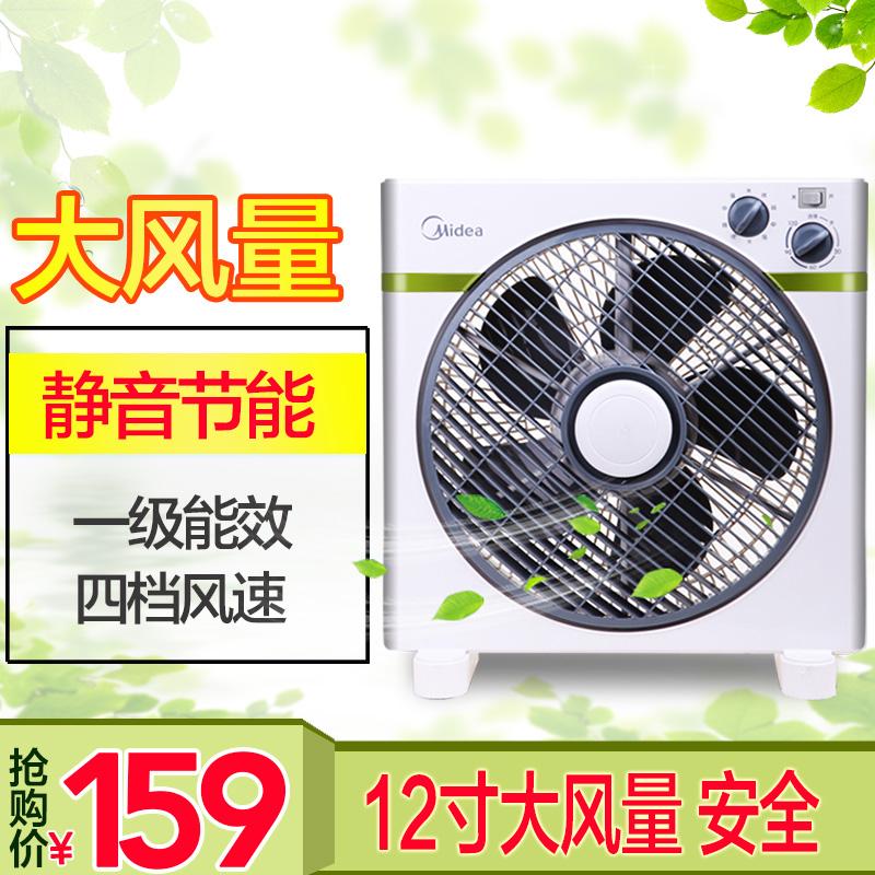 美的转页扇 台扇电风扇家用KYT30-15AW生活电器机械式转页电风扇