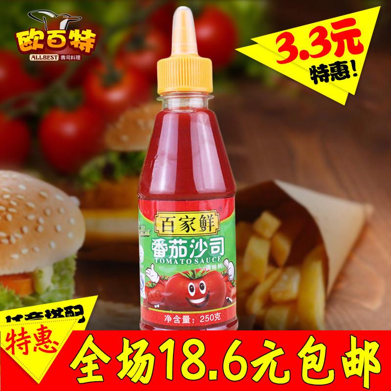 百家鲜番茄沙司升级版250g番茄酱披萨汉堡薯条酱面酱寿司料理食材