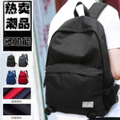 潮道双肩包男士大学生书包男时尚潮流旅行背包韩版休闲包包电脑包