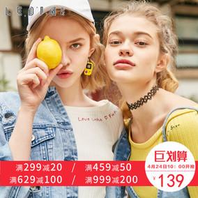 乐町2017春装新款女装潮T恤打底衫女长袖韩版百搭上衣CWDA71513