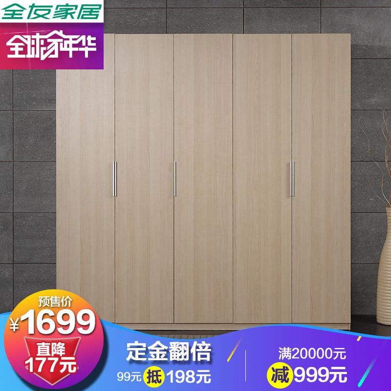 自然木纹板式柜子衣柜四门衣柜大衣柜