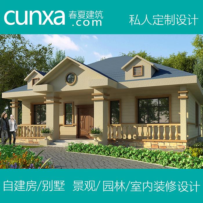 cx102农村自建房别墅设计图纸全套效果图cad建筑图一层平房