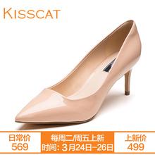 接吻猫春夏新款经典时尚牛漆皮尖头高跟鞋浅口单鞋女DA87196-10图片