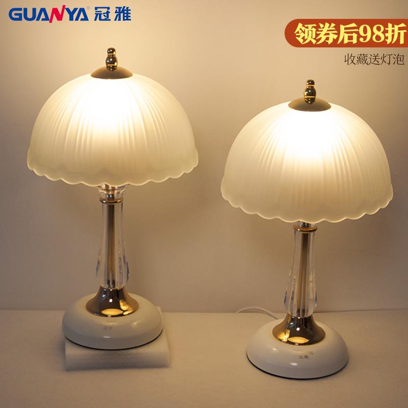 时尚卧室床头灯简约现代节能欧式奢华水晶温馨台灯