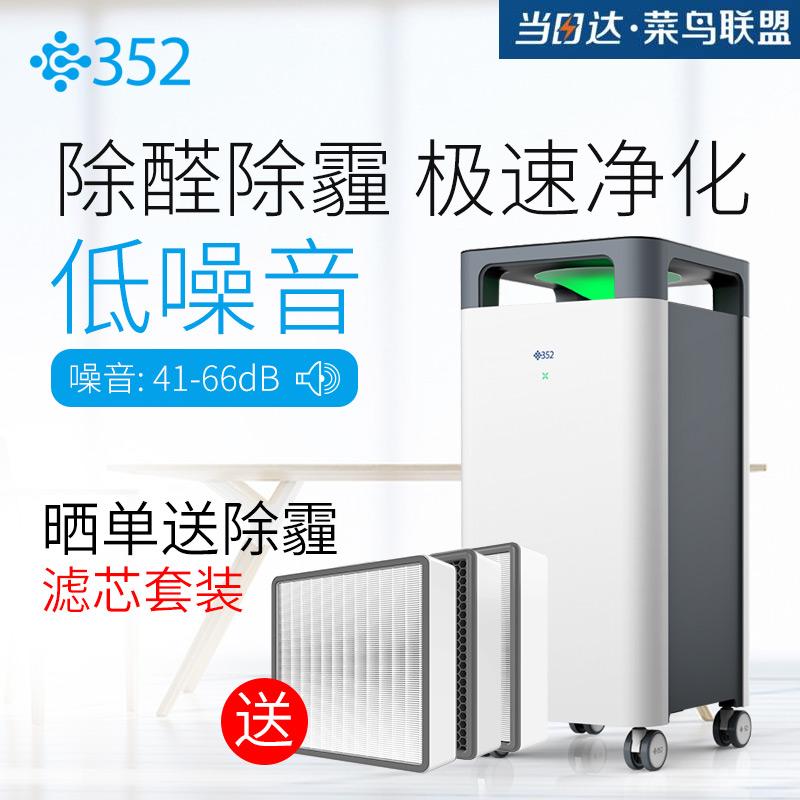 专用卧室静音烟尘异味 净化器空气 家用甲醛