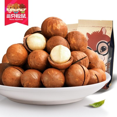 【天猫超市】三只松鼠 夏威夷果265g零食坚果炒货干果奶油味开口