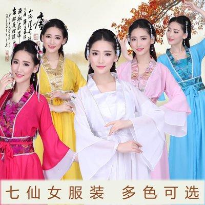 七仙女古代服装女款古装仙女古筝演出服汉服民族服演出服古典舞服