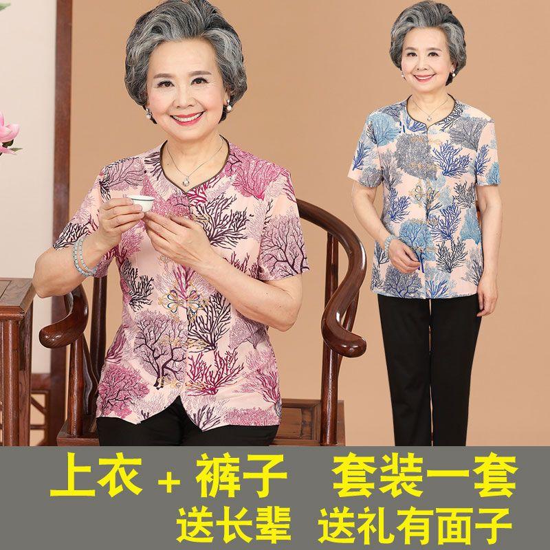中老年夏装衬衣上衣服 妇女装胖妈妈装短款翻领雪纺衫t恤大码衬衫