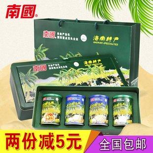 海南特产南国食品特产大礼盒442g大礼包超值礼盒年货礼品三亚特产