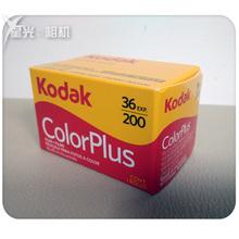 菲林 彩色负片 135相机 200度ISO 135胶片 2018年10月 柯达胶卷