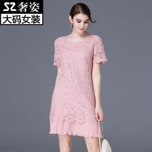 [夏装新品]奢姿大码女装胖mm2017夏装新款短袖修身显瘦中长款藏肉蕾丝连衣裙