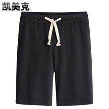 大码 运动卫裤 凯美克纯棉短裤 沙滩休闲中裤 男士 男装 五分裤 夏季薄款
