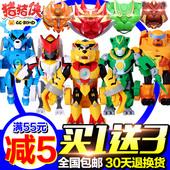 之梦想守卫者五灵锁变身器手表变形铁拳虎控灵卫 猪猪侠玩具全套装