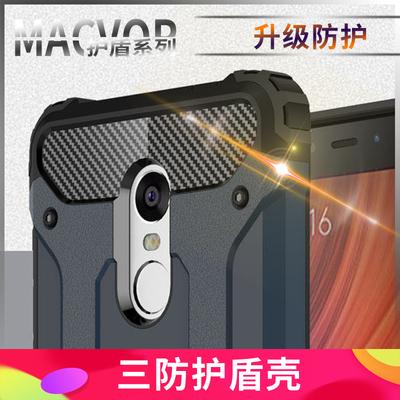 红米Note4手机壳保护套硅胶防摔潮男小米全包边个性创意韩国硬壳