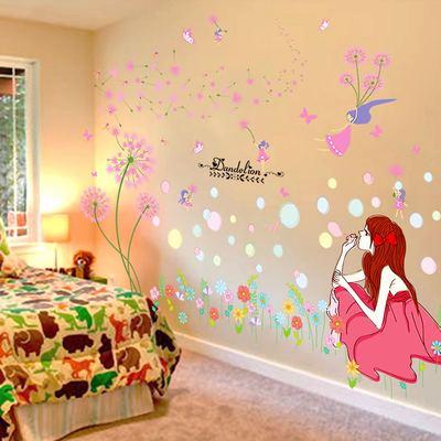 墙贴纸贴画女孩儿童房间背景墙面温馨卧室墙上壁纸自粘装饰品创意
